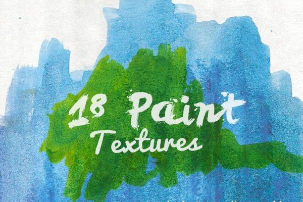 18-paint-textures-prev01 (Turbo Premium Space)