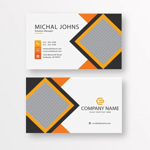 Business Card With Details (Turbo Premium Space)