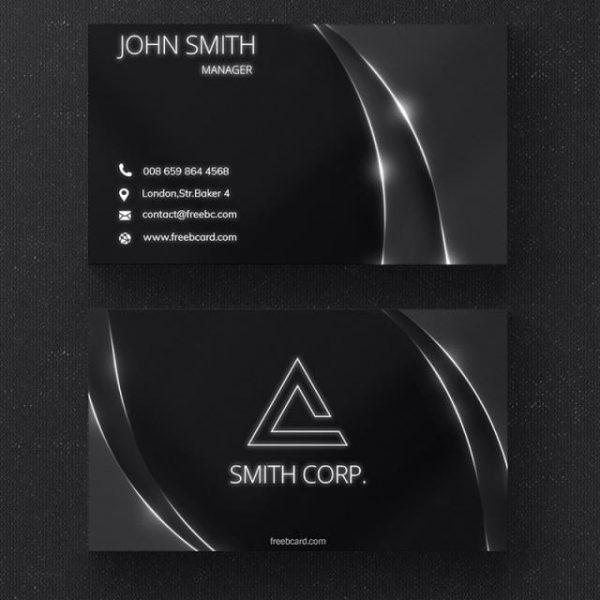 Dark Shiny Business Card (Turbo Premium Space)