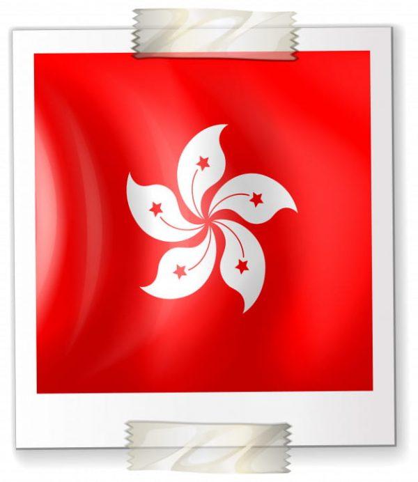 Hongkong flag on square