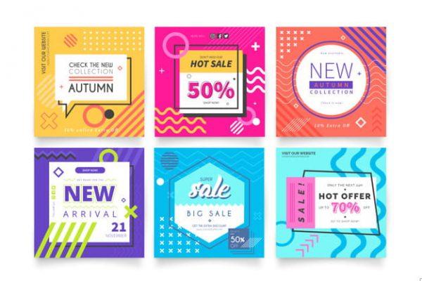 Modern sale banners (Turbo Premium Space)