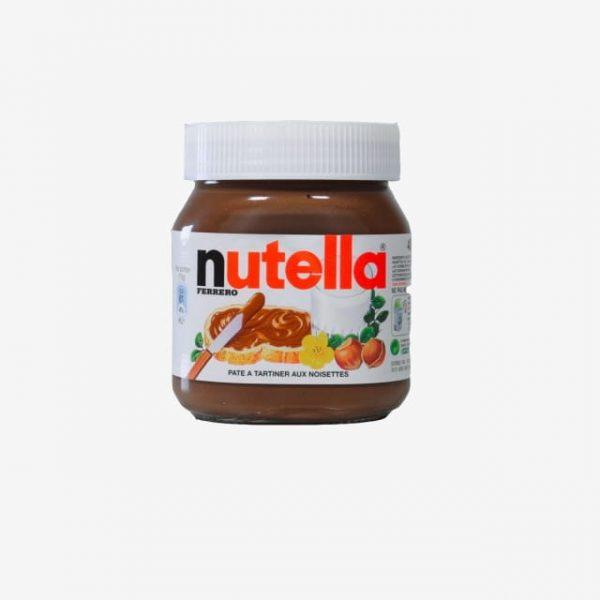 Nutella Png (Turbo Premium Space)